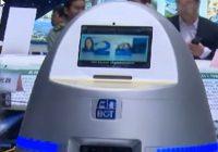 Conoces al robot que vigila la seguridad en las entidades bancarias